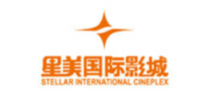 Stellar international cineplex-logo