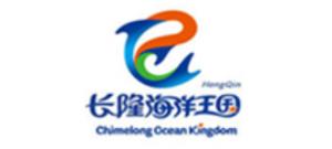 chimelong ocean kingdom-logo