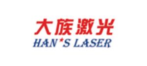 han's laser-logo