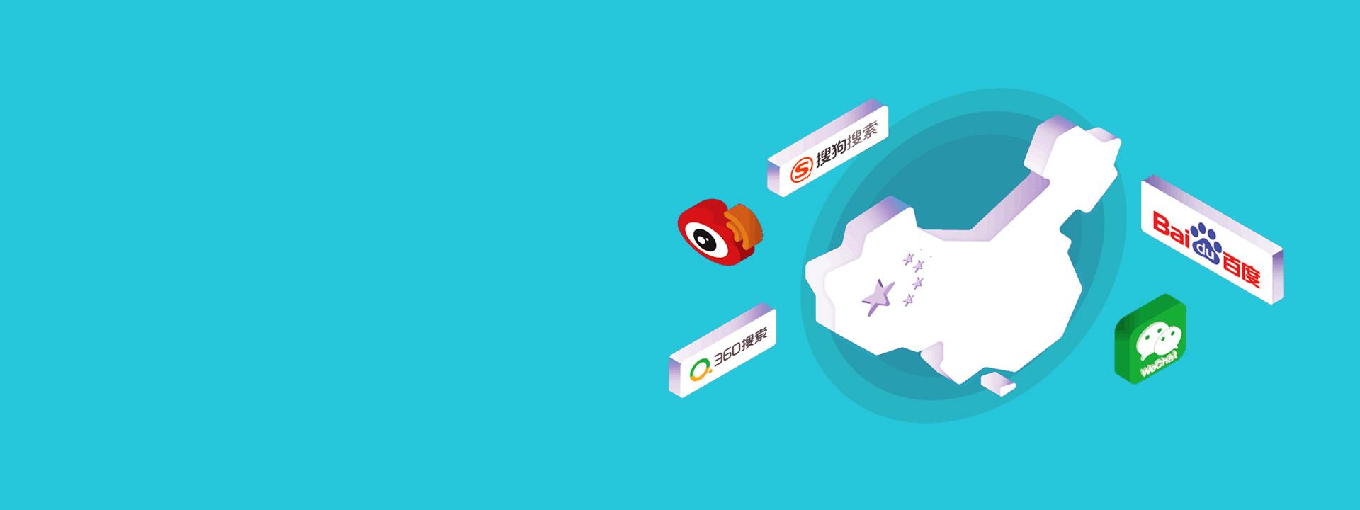 iStarto-Baidu Ad banner02