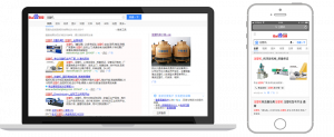 iStarto-baidu Standardformat für Textanzeigen